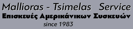 www.weservice.gr